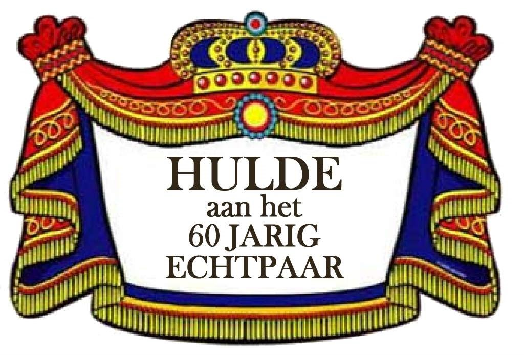 60 jaar getrouwd Echtpaar Appels Hibma 60 jaar getrouwd   Hoorngids   de nieuwsbron  60 jaar getrouwd